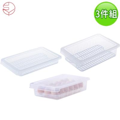 日本霜山 冰箱水餃/雞蛋/蔬果附蓋收納保鮮盒超值三入組