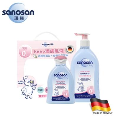 德國sanosan珊諾-baby幼咪咪乳液保養組(潤膚乳液500ml+200ml)