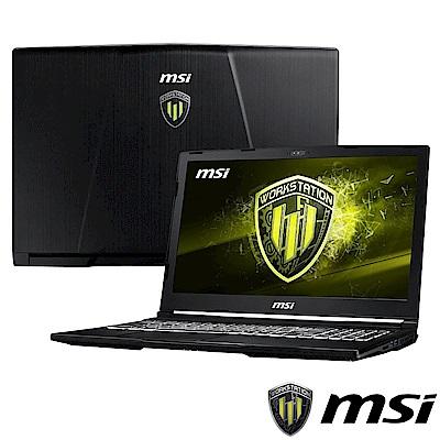 MSI微星 WE63-697 15吋繪圖筆電(i7-8750H/P2000/256G+1T