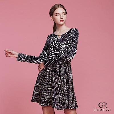 GLORY21彈性斜紋針織及膝圓裙-紫色