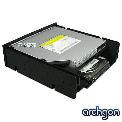 Archgon 6X內接式藍光燒錄機CB-5021-GB/附硬碟擴充支架