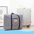 【Cap】防水可折疊旅行收納袋- 中號(行李箱拉桿適用)