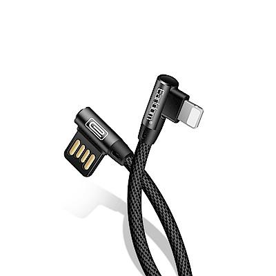 雙彎頭手遊專用數據傳輸充電線-蘋果Apple 8Pin(EC-017i)