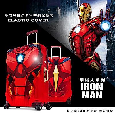 漫威英雄造型防刮彈性布行李箱箱套L(鋼鐵人)
