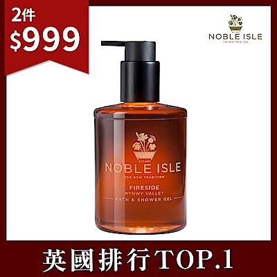 (2件$999)NOBLE ISLE 暖爐沐浴膠 250ML