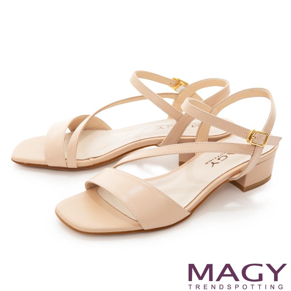 MAGY 經典斜邊細帶真皮低跟 女 涼鞋 裸色