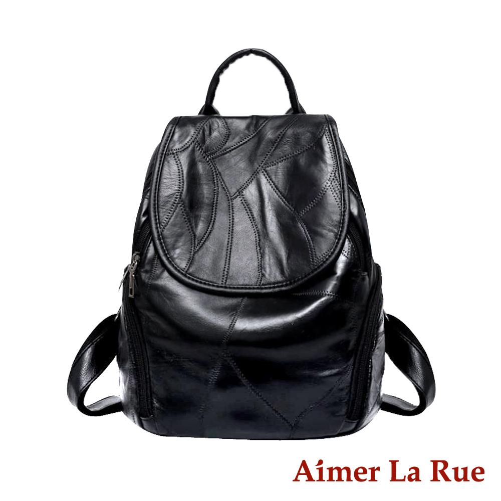 Aimer La Rue 皮埃克蘭羊皮拼接後背包(黑色)
