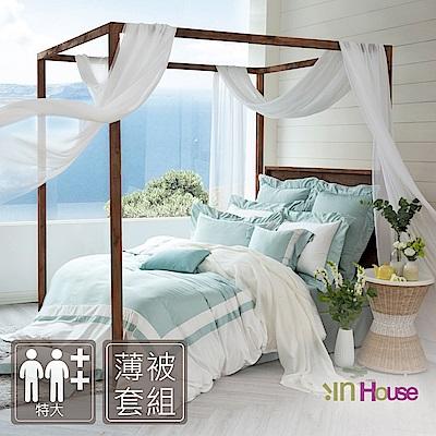 IN HOUSE-SLEEPING BEAUTY -膠原蛋白紗-薄被套床包組(綠色-特大)
