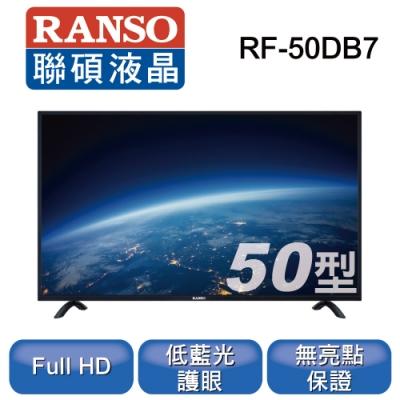 RANSO聯碩 50型 液晶顯示器+視訊盒 RF-50DB7