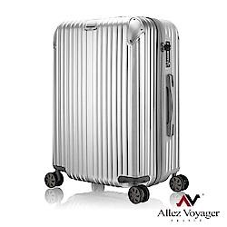 法國奧莉薇閣 24吋行李箱 PC硬殼旅行箱 箱見恨晚(銀色)