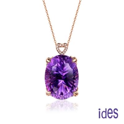 ides愛蒂思 歐美設計彩寶系列紫水晶項鍊/紫色永恆
