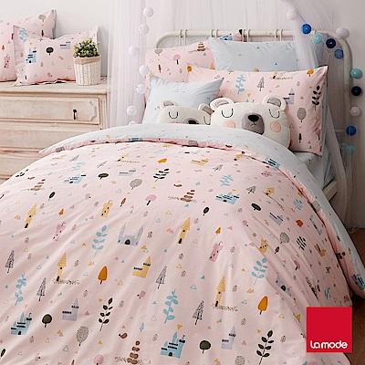 La Mode寢飾 粉紅蜜森林環保印染100%精梳棉兩用被床包組(單人)