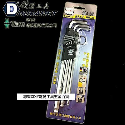 硬漢工具 DURAMET 德國頂級工藝 怪牙 鑽石頭 專利 六角板手組 D005XL9