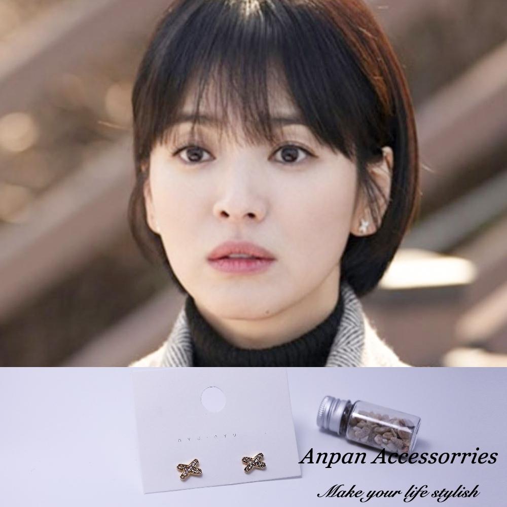 【ANPAN愛扮】宋慧喬新韓劇男朋友同款CHIC簡約十字耳釘式耳環