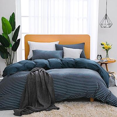 鴻宇 雙人特大床包枕套組 精梳棉針織 青青藍M2621