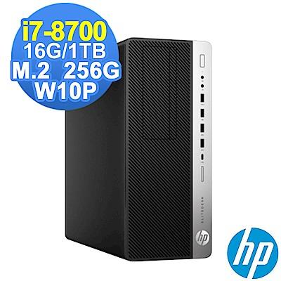 HP 800G4 MT i7-8700/16G/1TB+256G/W10P