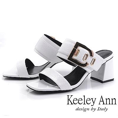 Keeley Ann簡約一字帶 蛇皮紋路金屬釦拖鞋(白色-Ann系列)