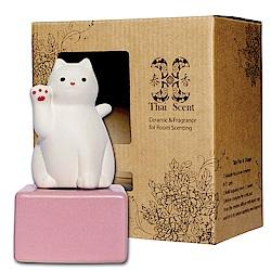 ThaiScent泰香 lucky cat 擴香精禮盒(三款香氣任選)