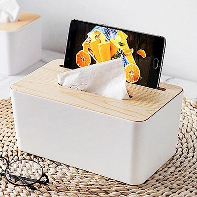 iSFun 日式木紋 手機置放抽取式面紙巾盒