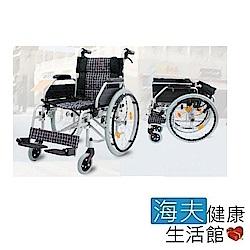 海夫 必翔 移位式鋁合金輪椅 PH-183