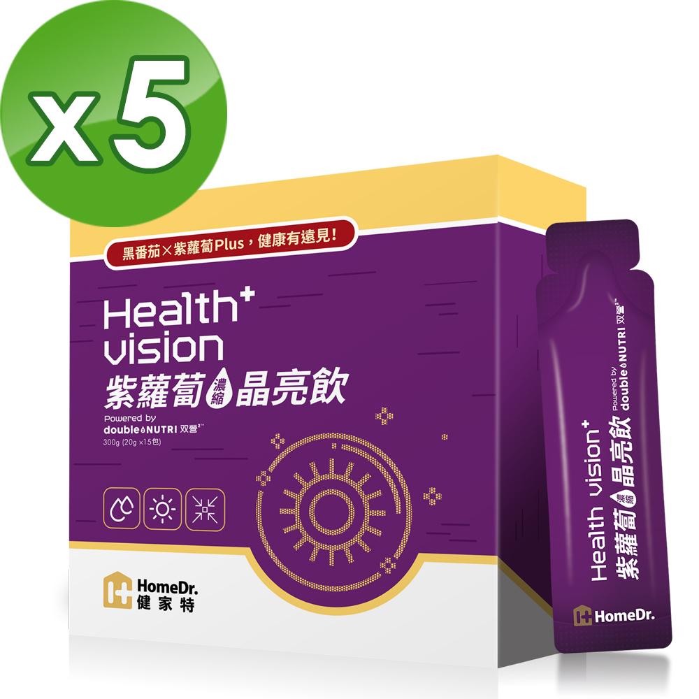 Home Dr.紫蘿蔔+黑番茄晶亮精華飲5入(15包/盒;共75包) @ Y!購物