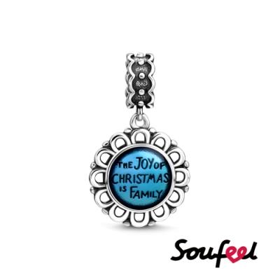 SOUFEEL索菲爾 925純銀手鍊珠飾 歡樂聖誕節 吊飾