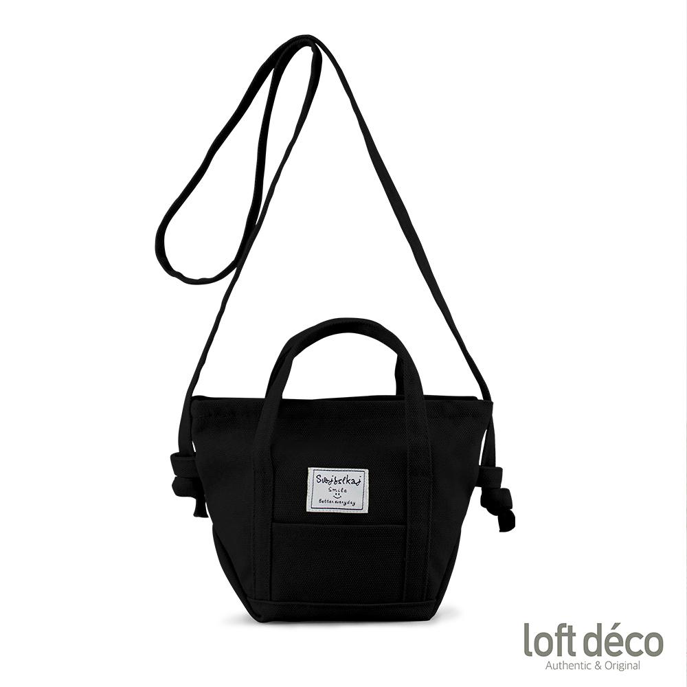 Loft Deco   Black   無感帆布隨行包
