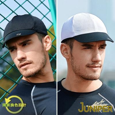 JUNIPER 雙面可用吸濕排汗慢跑馬拉松單車軟眉針織休閒帽