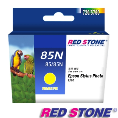 RED STONE for EPSON 85N/ T122400 墨水匣(黃色)