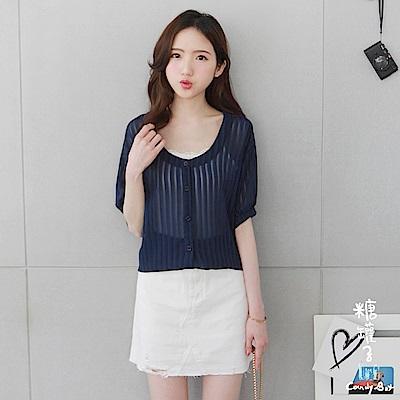 糖罐子-蕾絲細肩背心+直紋後交叉雪紡衫(深藍)