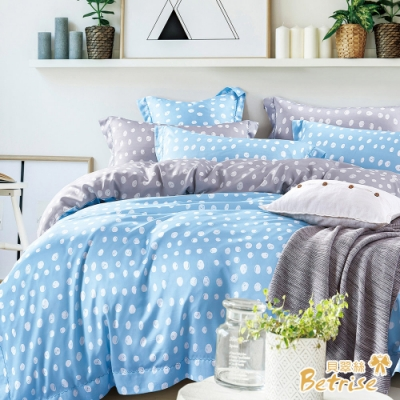 Betrise藍心點點  雙人-植萃系列100%奧地利天絲四件式兩用被床包組