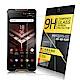 NISDA for ASUS ROG Phone ZS600KL鋼化玻璃螢幕保護貼-非滿版 product thumbnail 1