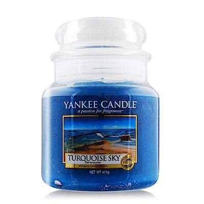 YANKEE CANDLE 香氛蠟燭-土耳其天空 Turquoise Sky 411g