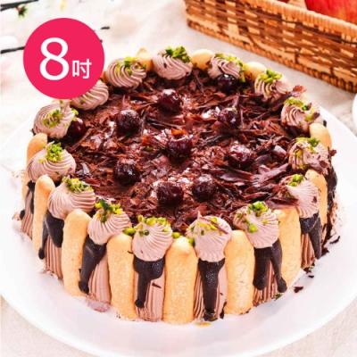 樂活e棧-父親節造型蛋糕-精緻濃郁黑魔豆盆栽蛋糕1顆(8吋/顆)
