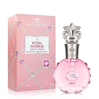 (即期品)Marina de bourbon皇家璀璨紅寶石女性淡香精30ml