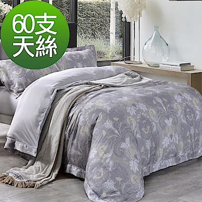 La lune 百分百60支紗TENCEL萊賽爾天絲雙人兩用被床包四件組 赫本