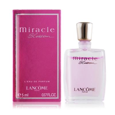 LANCOME 蘭蔻 Miracle Blossom真愛奇蹟香水(花樣版)5ml