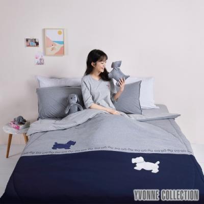 YVONNE COLLECTION 梗犬愛骨頭雙人四季被(6x7呎)-深丈青