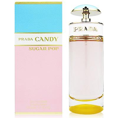 PRADA CANDY 軟糖小姐女性淡香精80ml(西班牙進口)