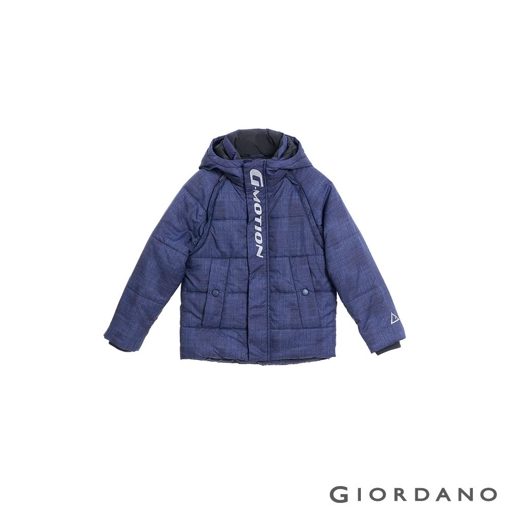 GIORDANO  童裝可拆袖鋪棉連帽外套 - 86 雪花淺紫藍