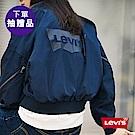 Levis 飛行外套 女裝 寬鬆短版 LOGO浮水印 袖子拉鍊暗袋 紅色內裏