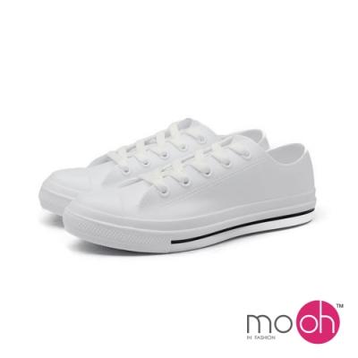 mo.oh 低筒綁帶防水帆布鞋雨鞋-白色