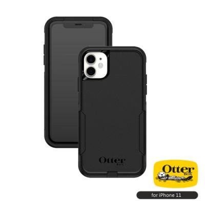 OtterBox iPhone 11 (6.1吋)專用 雙層防摔吸震手機保護殼-Commuter通勤者系列■黑