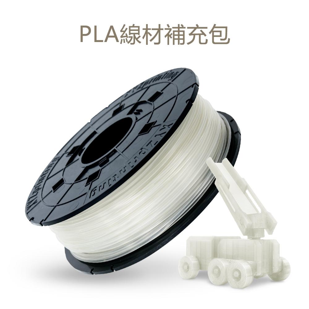 XYZprinting - PLA 線材補充包 Refill 600g (原色)