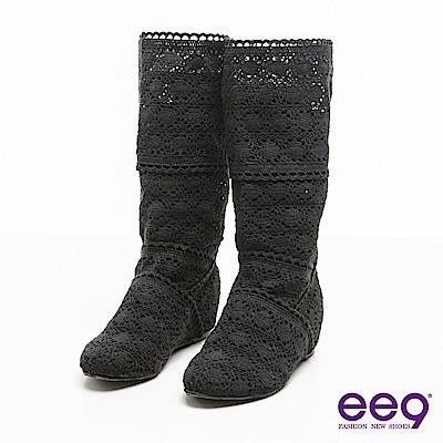 ee9典雅時尚~低調內斂立體針織蕾絲布平底內增高長筒靴*黑色