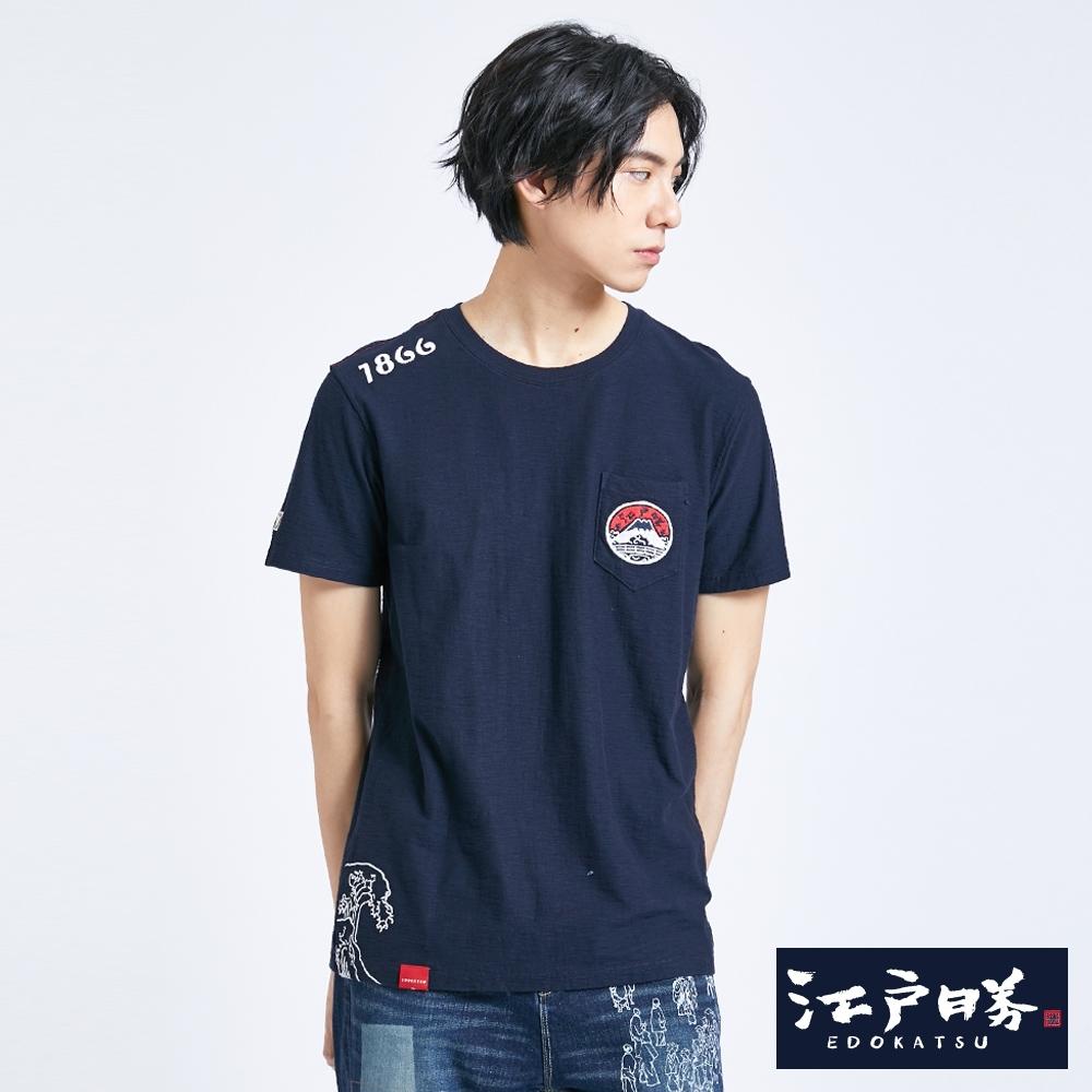 EDO KATSU江戶勝 經典LOGO口袋 短袖T恤-男-丈青