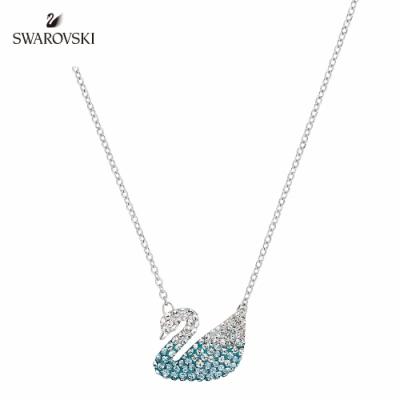 SWAROVSKI 施華洛世奇 Iconic Swan 白金色湛藍漸層天鵝項鏈 L