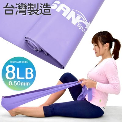 台灣製造8LB彼拉提斯帶   韻律瑜珈帶彈力帶