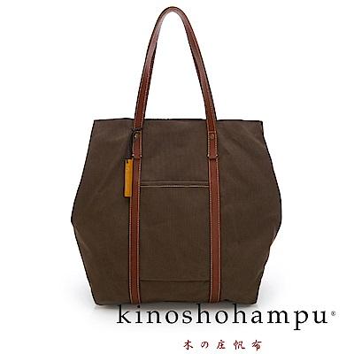 kinoshohampu NO.9手工帆布包 咖啡