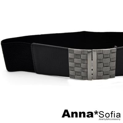 AnnaSofia 金屬編織釦  寬版彈性腰帶腰封(酷黑系)